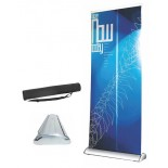 Roll-up Premium Luxe 85x200
